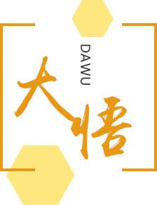 图标_07.jpg
