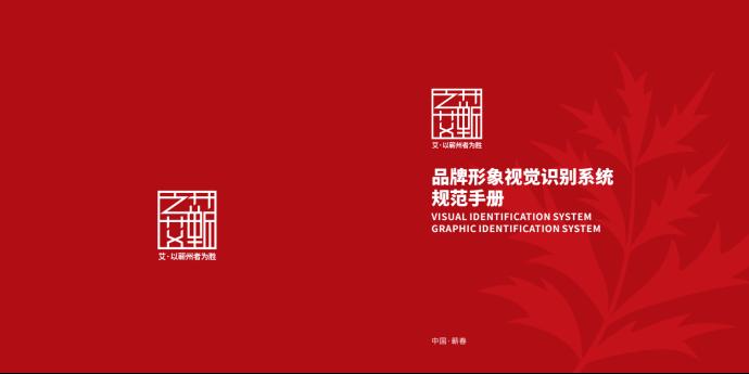 08.29 云采新简介(1)5772.png
